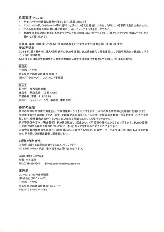 ファイル 128-4.jpg
