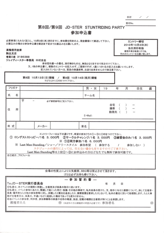 ファイル 128-5.jpg